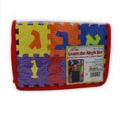 Learn the Aleph Bet Small Foam Puzzles