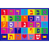 Hebrew Aleph Bet Rug