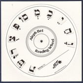 Aleph Bet Reading Wheel - Front