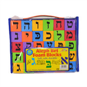 Aleph Bet Foam Blocks