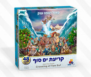 Crossing of the Red Sea Passover Puzzle
