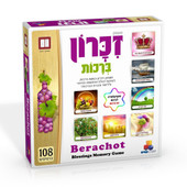Blessings Memory Game