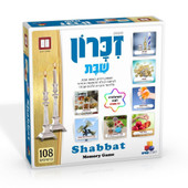 Shabbat Memory Game