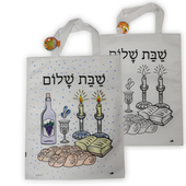 Shabbat Tote Bag Arts & Craft Project