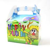 Purim Mishaloach Manot Gift Box