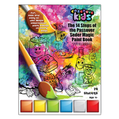 Pesach Magic Paint Book