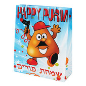 Happy Purim UPVC Gift Bag - Hamantash