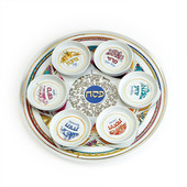 Porcelain 7 Piece Seder Set By Anat