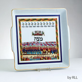 Shalom Of Safed Porcelain Matzah Tray