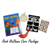 Rosh HaShana Small Care Package