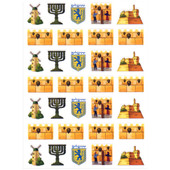Jerusalem Die Cut Stickers