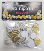 Israeli Coins 3D Foam Stickers