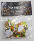 Chanukah Symbols 3D Gold Foam Stickers