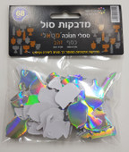 Chanukah Symbols 3D Silver Foam Stickers