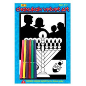 """Chanukah Family Celebration"" Jewish Velvet Art Board with 6 Markers"