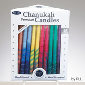 Premium Chanukah Candles - Striped Hand Decorated