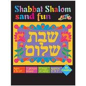 Shabbat Shalom Sand Art - Single Board with Little Sand Bags