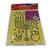 Chanukah Magic Foil Craft Kit - As low as $1.49 in Bulk