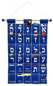 Aleph-Bet Wall Hanging in Blue
