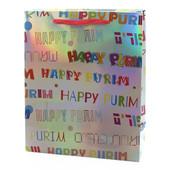 Luxury Purim Paper Bag