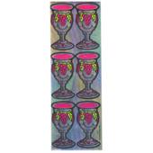 Foil Silver Kiddush Cups Stickers w. Color
