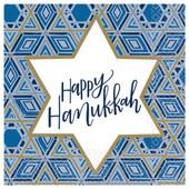 36 Luncheon Happy Chanukkah Napkins