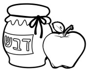 Card Board Apple and Honey for decoration for coloring 36 sets in a pack.