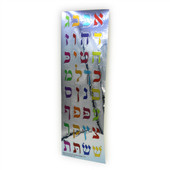 Die-Cut Biblical Font Metallic Hebrew Aleph-Bet Stickers