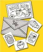 Rosh Hashana Greeting Envelopes w. Blessings Symbols Inserts for Decoration