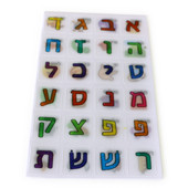 Wiggle Picture Ot Tmunah - Hebrew Alphabet Letters in Pictures Stickers (Letters)