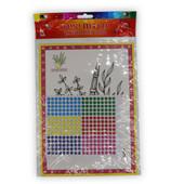 4 Ha'Minim Picture with Jewel Stickers