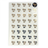 """""""Shaday"""" (Shin) Stickers - Gold Metallic on Clear PVC Circle"""