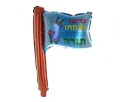Inflatable Simchat Torah Flag