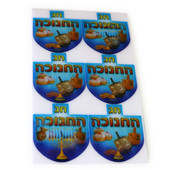 Wiggle Picture Chanukah Stickers