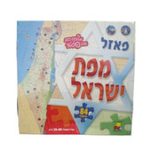 Map of Israel Puzzle In Hebrew