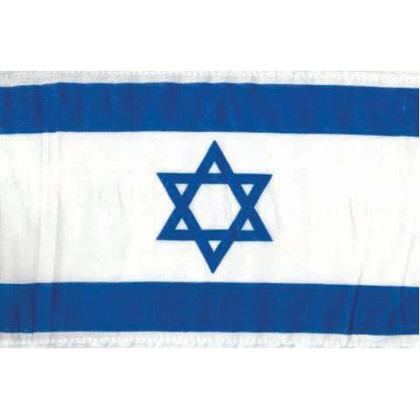 Cloth Israeli Flag