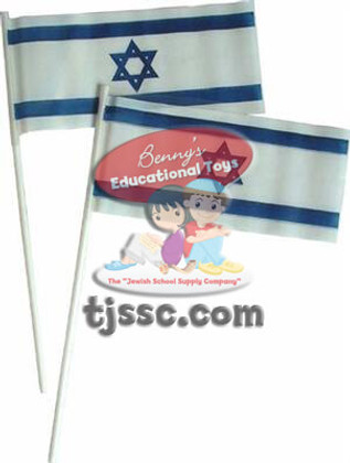 Hand Held Israeli Plastic Flags