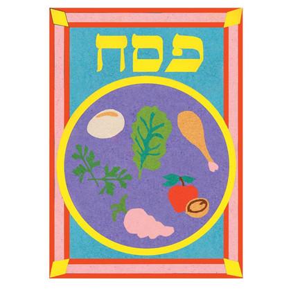 Passover Seder Plate Self-Adhesive Jewish Sand Art Boards