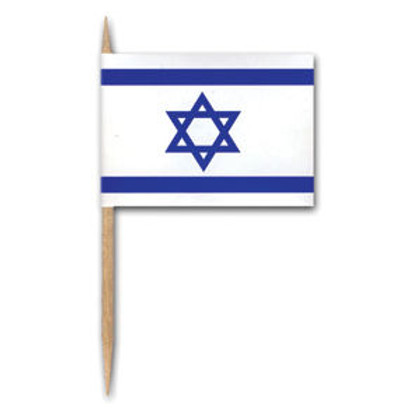 Israeli Flags on Toothpicks in a bag