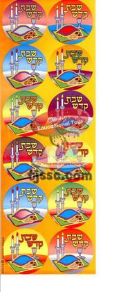 Shabbat Kodesh Sticker Dots