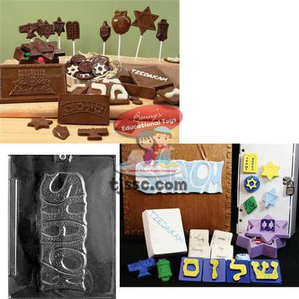 Shalom Sign Chocolate Plaster Molds