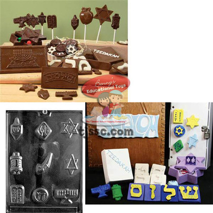 Jewish Assorted Chocolate/Plaster Molds