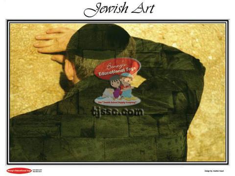Artistic Jewish Classroom Poster print The Kotel