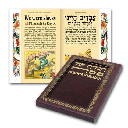 Deluxe Passover Haggadah