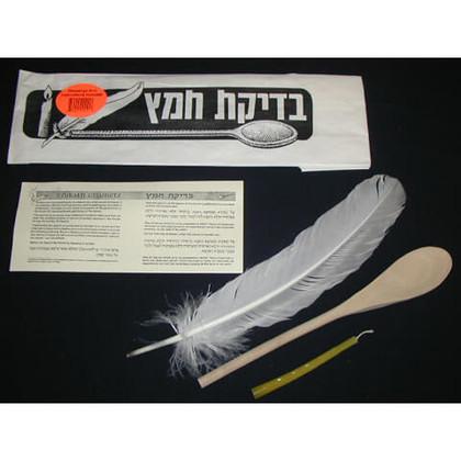 Bedikas Chometz Kit (Bedikat Chametz Set)