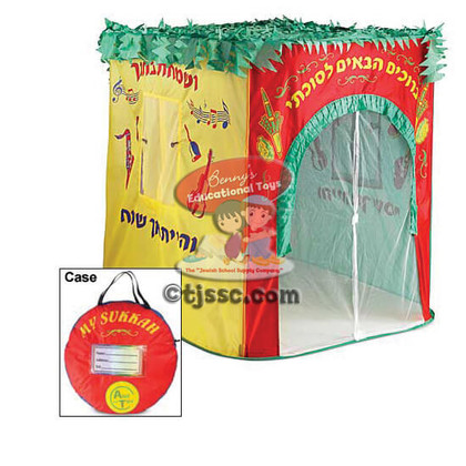 Children's Pop-Up Sukkah