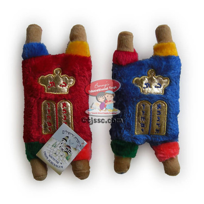 Small Stuffed Torah
