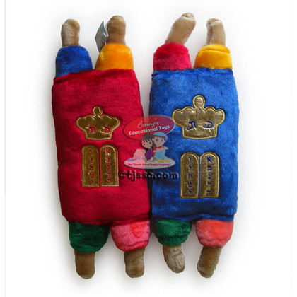 Large Stuffed Torah