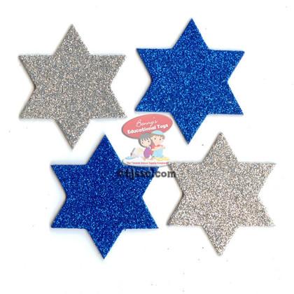 Star of David Glittering Foam Shapes