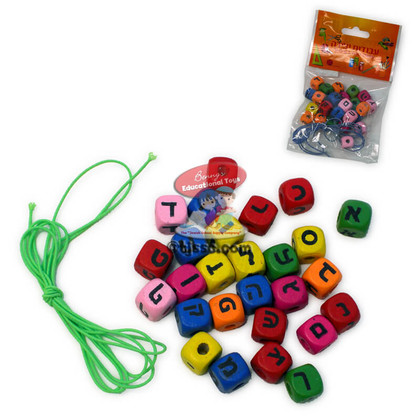 Aleph-Bet Colorful Wood Beads and Cord